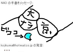 b0096491_16135848.jpg
