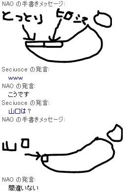 b0096491_161433.jpg