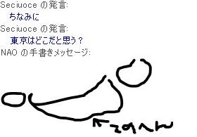 b0096491_16144571.jpg