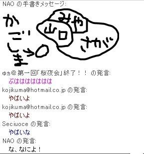 b0096491_168113.jpg