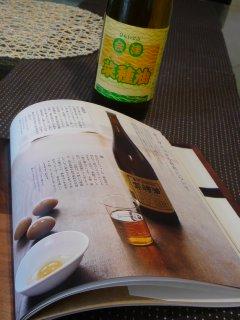 福島の地産地消と・・・レディサラダのドレッ酢ング漬け。_f0177295_14275328.jpg