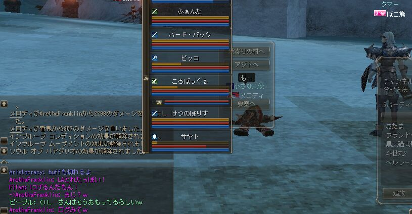 c0022896_1233673.jpg