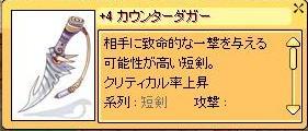 f0111897_2284273.jpg