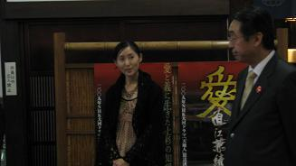 伝統と革新を老舗の東光から学ぶ_c0075701_22463626.jpg