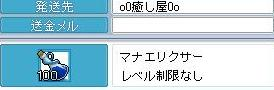 c0084904_13533422.jpg