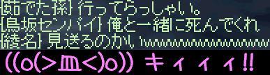 f0072010_1954322.jpg