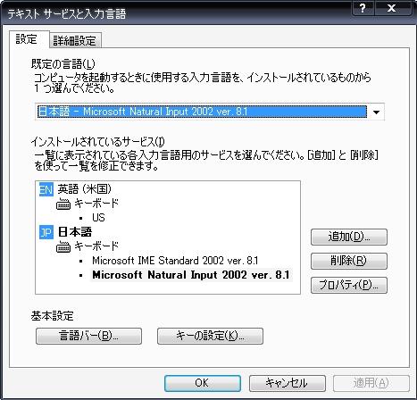 b0062614_11252510.jpg