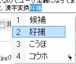 b0062614_11314599.jpg