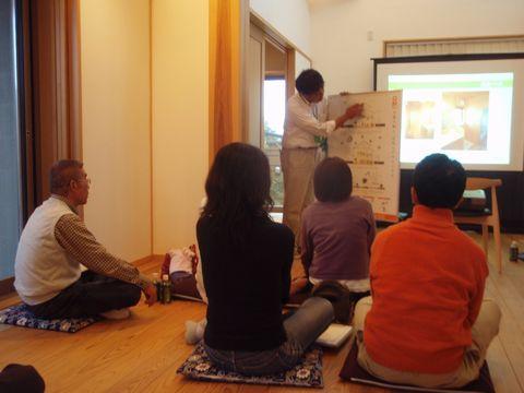 住まい教室「Livアカデミー」を開催しました!_a0059217_111784.jpg