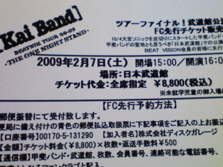b0020017_2339163.jpg