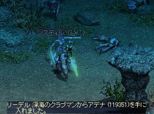 f0101117_20354972.jpg