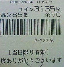 f0065228_19593270.jpg