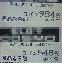 f0065228_2005893.jpg