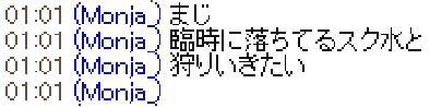 d0080629_1104091.jpg