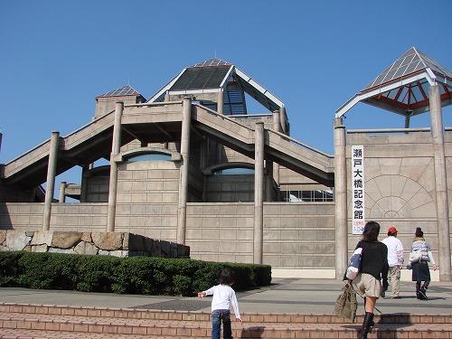 行ってきました。瀬戸大橋記念公園_b0132530_20421646.jpg