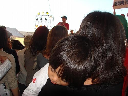 行ってきました。瀬戸大橋記念公園_b0132530_20562353.jpg