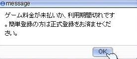 f0123331_1743091.jpg