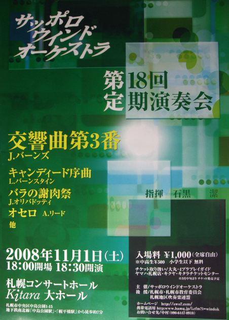 f0142432_18181514.jpg