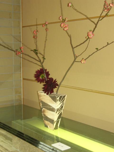 中近東文化センター_e0085133_21545454.jpg