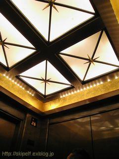 ホテル阪急インターナショナル_c0134734_1885510.jpg