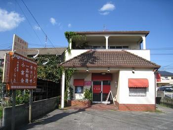 中国料理 くらた 閉店_a0055835_17274948.jpg