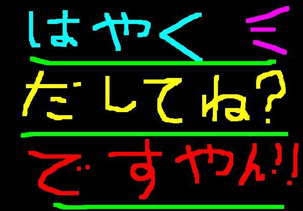f0056935_19162779.jpg
