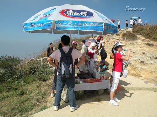 登山記念日2008_b0075737_2322852.jpg