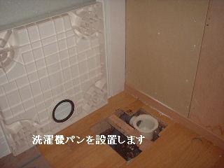 f0031037_21295246.jpg