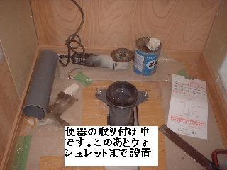 f0031037_21311743.jpg