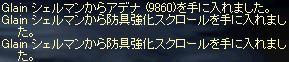 c0083242_20574619.jpg