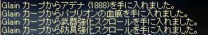 c0083242_2103799.jpg