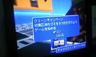 f0019846_0471876.jpg