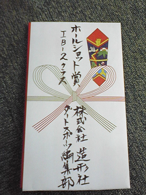 全日本モトクロス最終戦SUGO_b0116655_2116824.jpg