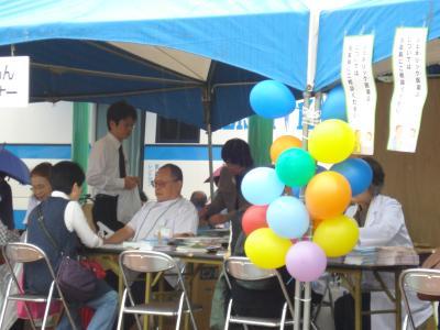 2008・10月26日 (健康祭り)_e0007558_1921427.jpg