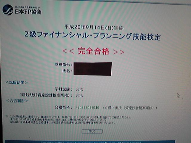 b0135062_10143147.jpg