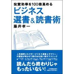 f0164863_0514676.jpg