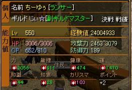 b0126064_15113966.jpg