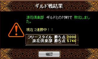 b0126064_1533398.jpg