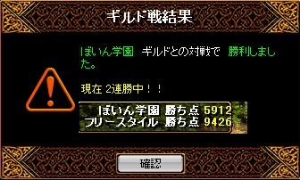 b0126064_15383744.jpg