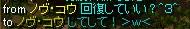 b0126064_1554489.jpg