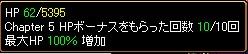 b0126064_1557384.jpg