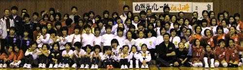 in山﨑_c0000970_2255932.jpg