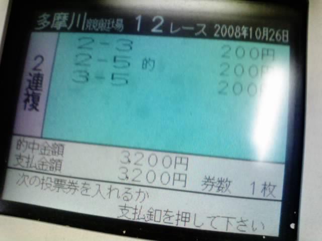 f0145372_2331050.jpg