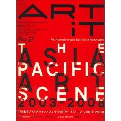 ART iTが創刊5周年_f0193273_1435816.jpg