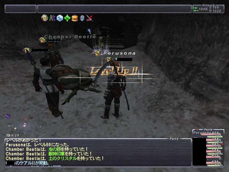 b0091585_22193877.jpg