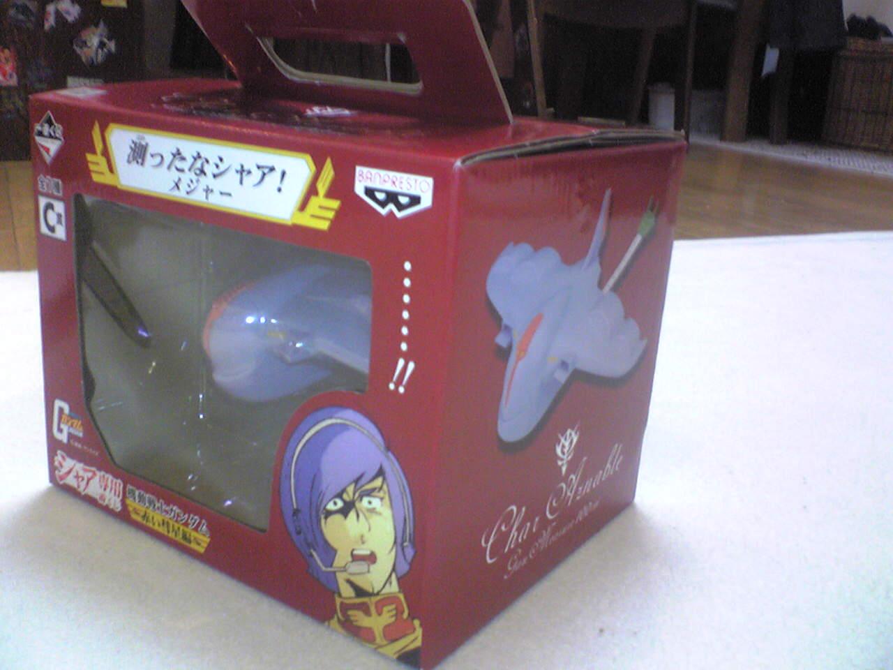 b0094687_2012075.jpg