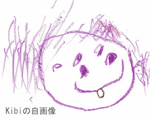 b0158088_0453211.jpg