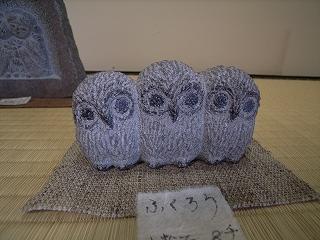 石彫 : 江本幸二   (旧近衛邸の展覧会)_f0059988_1484162.jpg