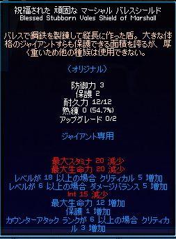 f0071189_0481972.jpg
