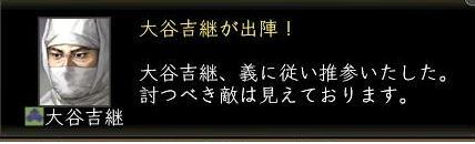 b0147890_1383586.jpg